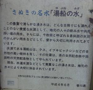 0516_014