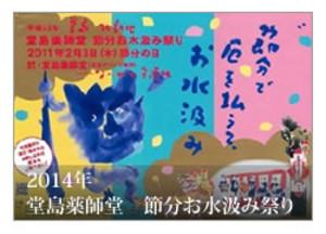 Side_bana_omizukumi