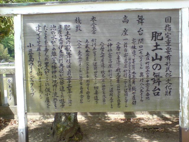 小豆島第3日目